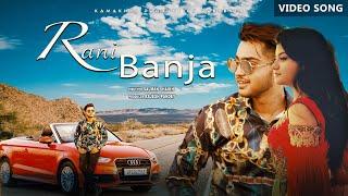 RANI BANJA Song | Shariq Shez | Salman Shaikh | Saif Khan | Farheen Khan | New Hindi Punjabi Song
