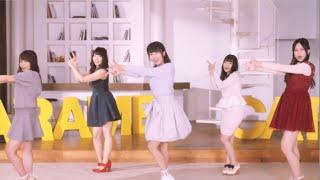 2015年11月25日発売 SKE48 ユニット 1st.Single キャラメルキャッツ「あ...