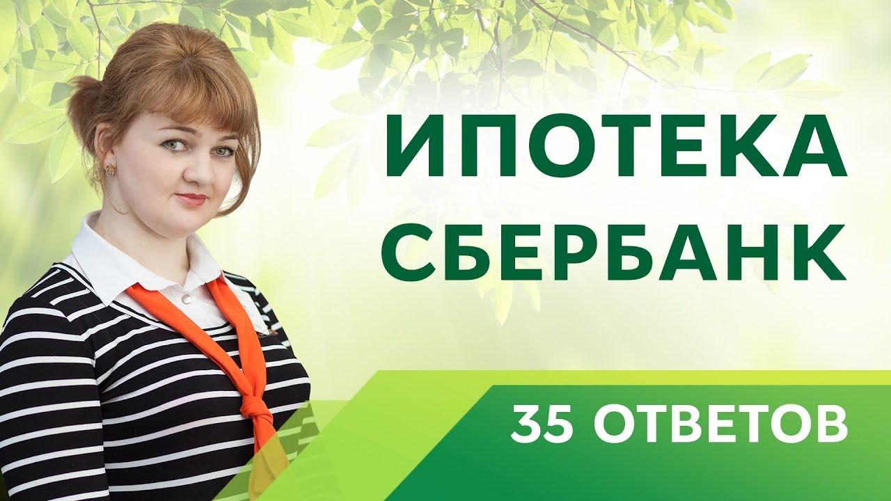 Вызвать сантехника из жэка по месту жительства москва
