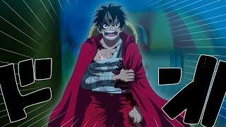 ワンピース One Piece Episode 873 Live countdown| English