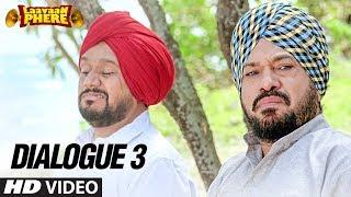 Laavaan Phere | Dialogue | Roshan Prince | Karamjit Anmol | Gurpreet Ghuggi | Releasing 16 February