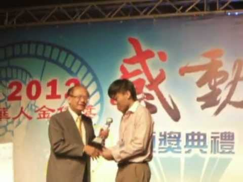 Chris Chi receives 2 awards