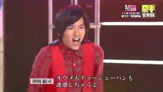 Nishi Yukito (西井幸人) with D2 perform kyokuchuongaku ..