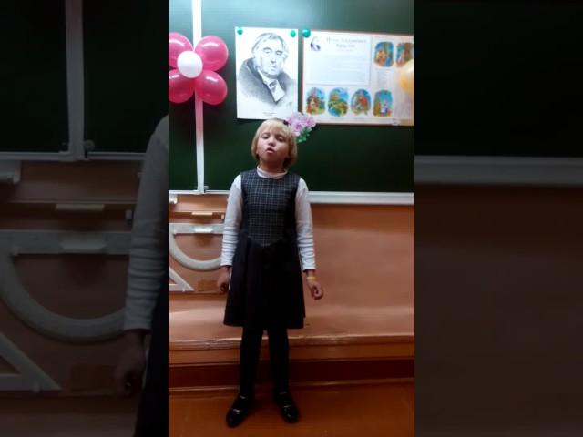 Изображение предпросмотра прочтения – АлинаПоличева читает произведение «Стрекоза и Муравей» И.А.Крылова