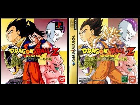 Dragon Ball Z Legends Memories