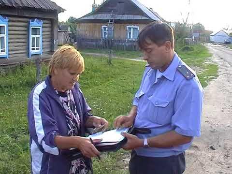 Кузнецк, июль 2007, Рейд по семьям