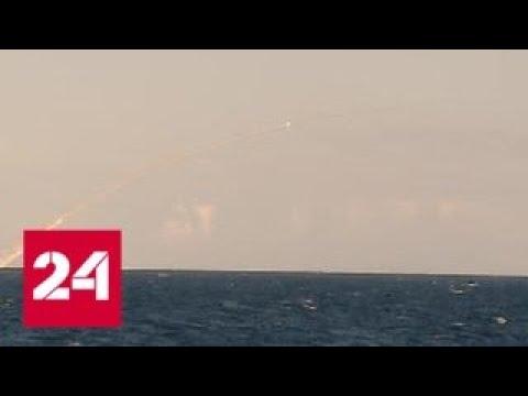 Российская подлодка нанесла удар по позициям террористов в Сирии - Россия 24