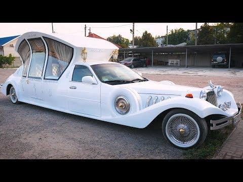 Самодельный лимузин - ФИНИШ!!! Сложнейший проект!