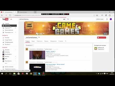 Видео: Перерождение канала :)