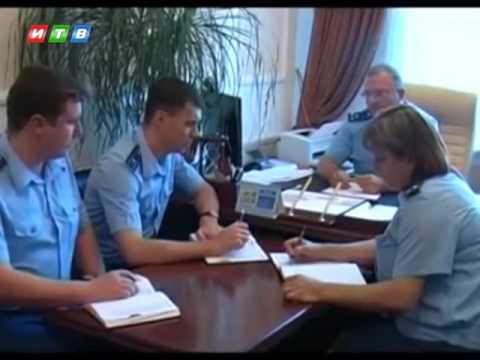 Об образовании в Российской Федерации с изменениями на 1