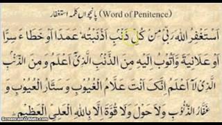 Online Quran Kalma No. 5 (Hafiz Yousuf) simplifyquran@gmail.com