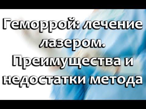 Метилурациловая мазь: инструкция, применение, отзывы, цена