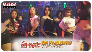 Em Parledhu Video Song || Prashnistha Songs || Manish Babu || Akshitha