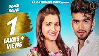 Solva Saal | Akash Rathor, Sunidhi | Bunty Swami | Rohit Sain | New Haryanvi Songs Haryanavi 2019