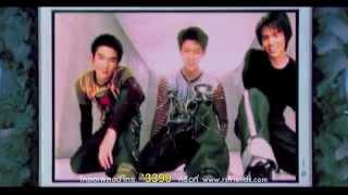ซ่าส์...(สั่นๆ) : D2B [Official MV]