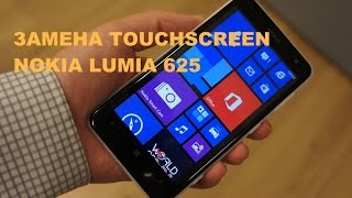 Замена тачскрина Nokia Lumia 625 (touchscreen replace)