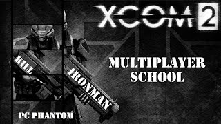 XCOM 2 Multiplayer (или XCOM 2 Мультиплеер) Сломанный Фантом