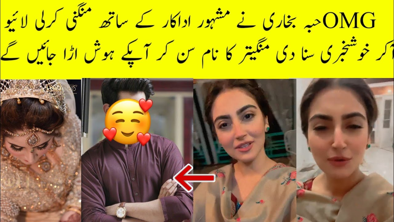 Download Hiba Bukhari Revealed Her Engagement And Fiance In Live Instagram