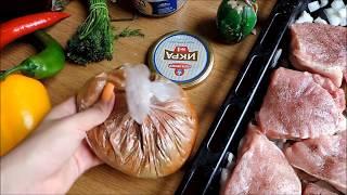 Сочный шашлык из свинины!!! И вкуснейший шашлык из мяса НУТРИИ!!!