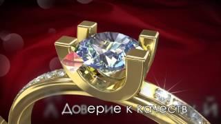 Ювелиры Урала. Фамильная драгоценная коллекция