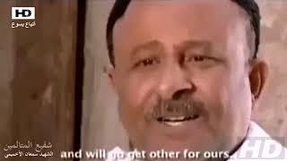 فيلم ابونا سمعان الاخميمى