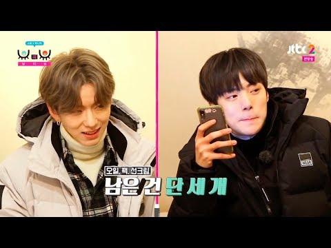 [FULL ENGSUB] 180111 MONSTA X - Minhyuk & Kihyun @ SOYOU x HANI's BeautyView