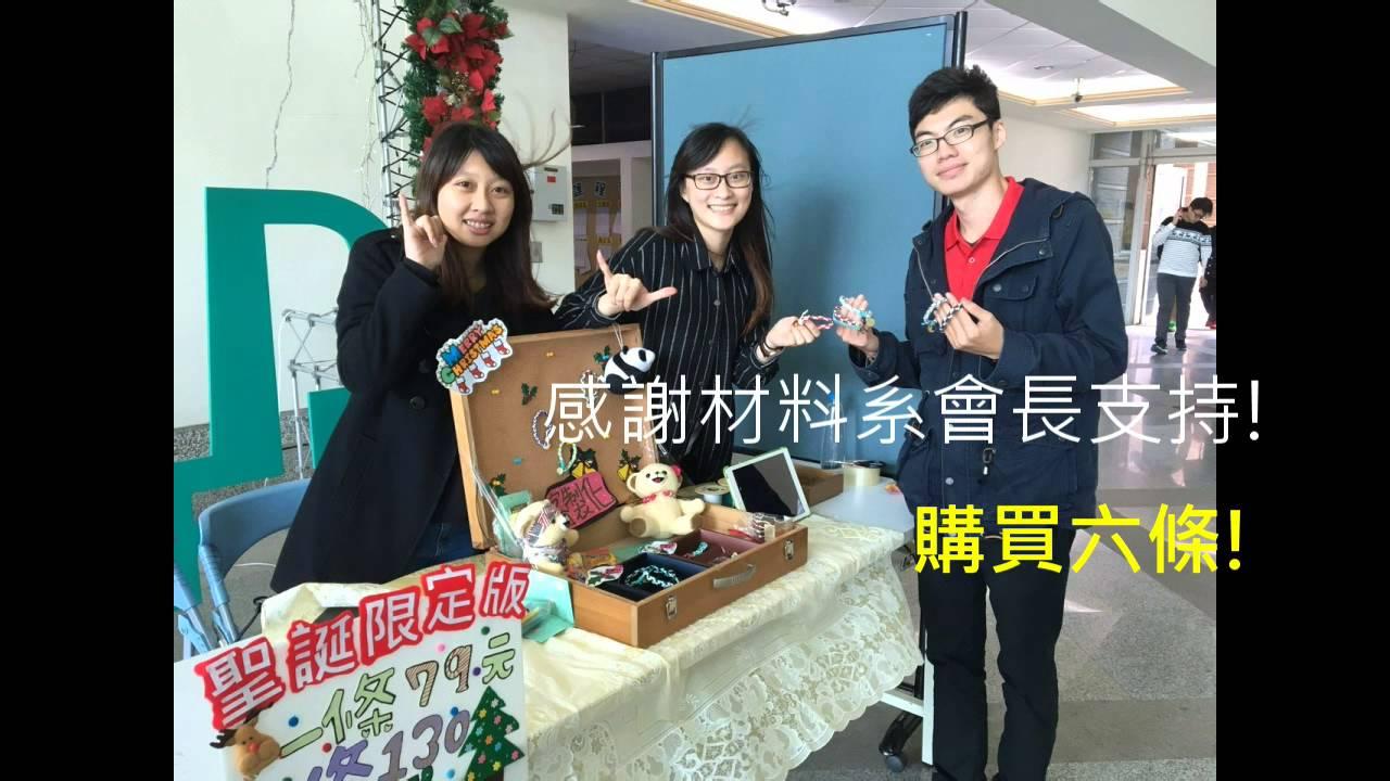 2015 健行行銷系 行銷企劃 第七組 Handsen手繩 花絮影片 - YouTube