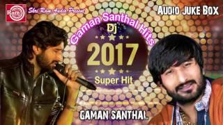 Latest Gujarati Dj Song 2017   Gaman Santhal Nonstop Dj Song Gaman Santhal Superhit New Dj Song 2017