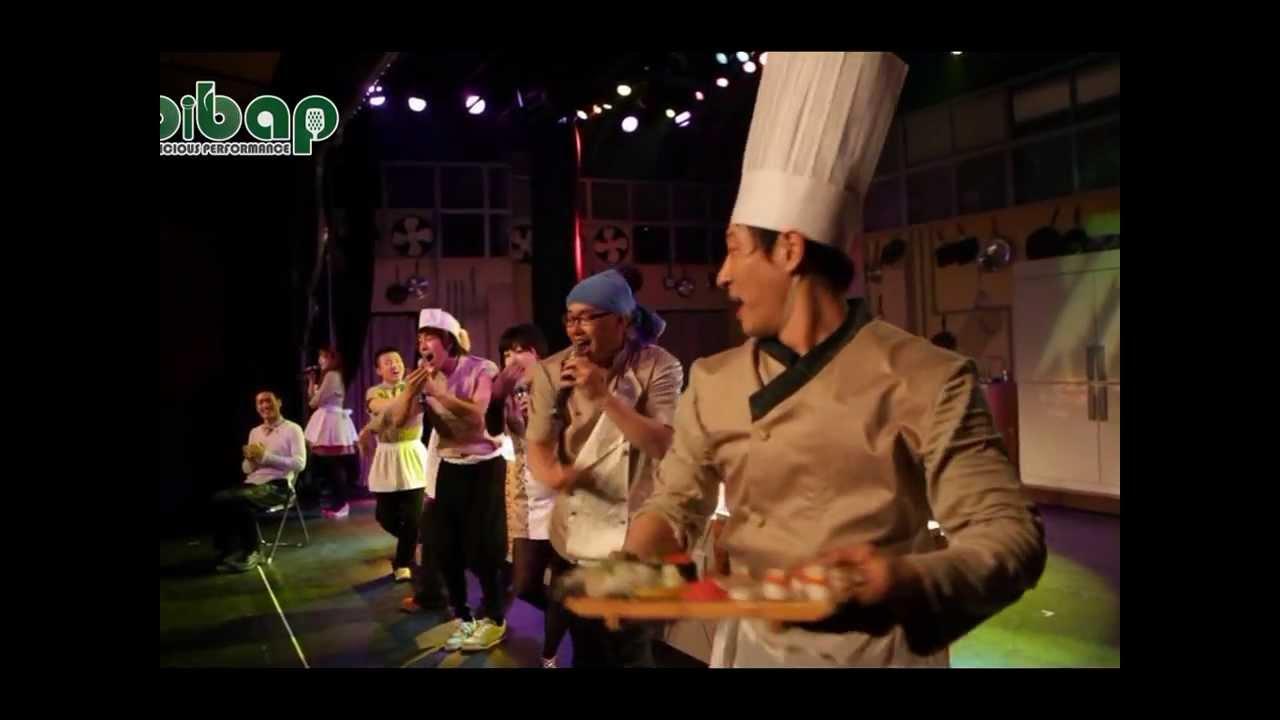 【東南旅遊】韓國-BIBAP拌飯秀 - YouTube