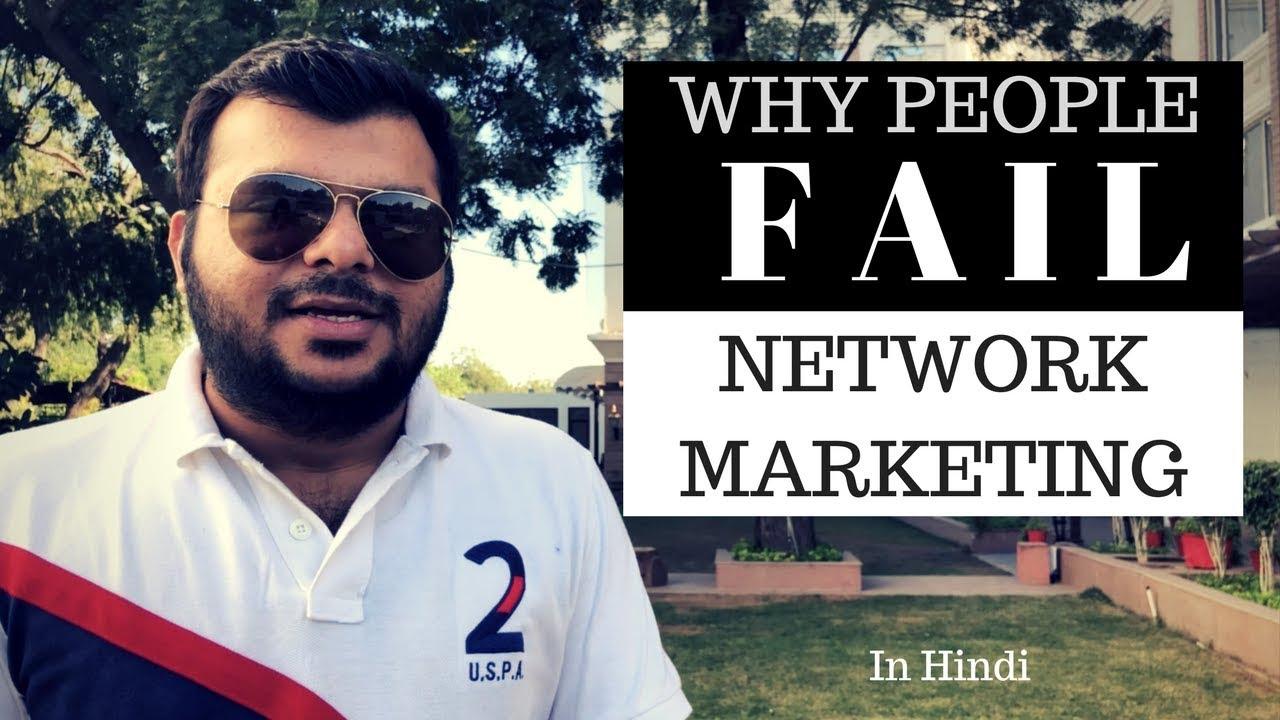 Why People Fail in Network Marketing? - Major Reason | In Hindi | Tarun Agarwal