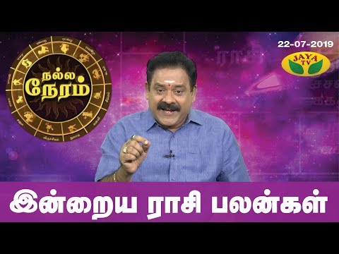 Watch our astrologer Nanganallur Panjanathan's clear-cut informations and details about happenings according to each individual Horoscope; He is also spcialised in astrology advices & Tips