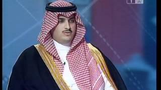 خلود النمر لقاء مع الأمير تركي بن محمد بن فهد