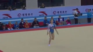 Tan Jiaxin 谭佳薪 - FX EF - 2016 CHN Nationals Hefei
