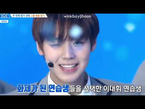 PRODUCE101 Park Jihoon Best & Cute Moments
