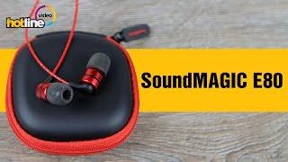 soundMAGIC E80  обзор внутриканальных наушников