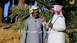 محسن الهزاني الشاعر العاشق.