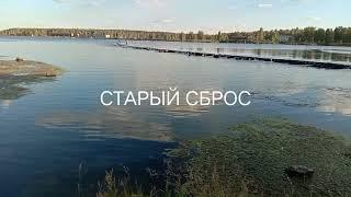 Рефтинское водохранилище Старый сброс Вечерняя рыбалка в лодке