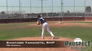 Shintaro Yamamoto Prospect Video, RHP, CBA Baseball