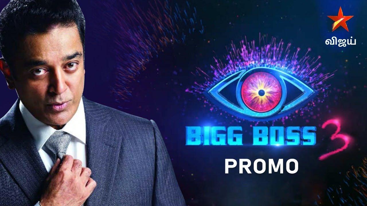BIGG BOSS 3 Promo Details | Kamal Haasan | Star Vijay