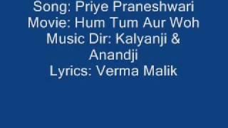 Priye Praneshwari (www.k4kishore.com)