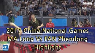 2017 china national games ma long vs fan zhendong highlight