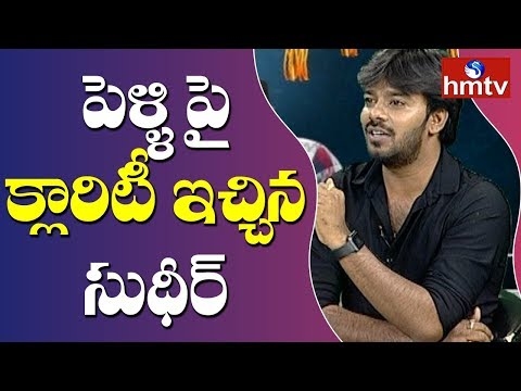 Sudigali Sudheer Gives Clarity on his Marriage   Jabardasth Comedians Interview   hmtv Telugu News