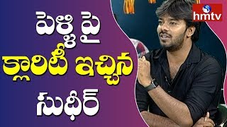 Sudigali Sudheer Gives Clarity on his Marriage | Jabardasth Comedians Interview | hmtv Telugu News