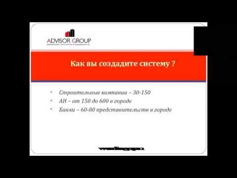 Конференция Миллионеры в консалтинге — Виталий Шалаев