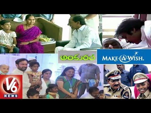 Special Story On Make A Wish Foundation | Ankuram | V6 News