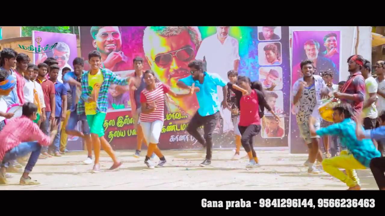 Chennai Gana Prabha THALA SONG VIVEGAM 2017 MUSIC VIDEO