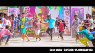 Thala video song