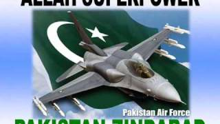 Pakistan Air Force:-  Your Destiny Is Far Beyond All
