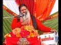 Baba Bal Ji Maharaj Satsang Amb Day 2 - Part 3