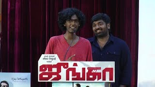 KPY Bala Comedy Speech Infront of VijaySethupathi At junga Press meet - FullOnCinema